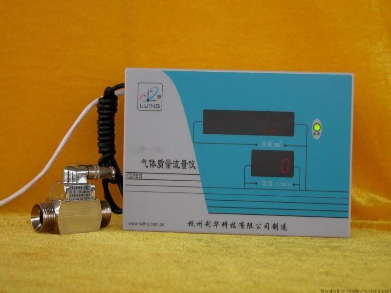 励精【厂家供应】新型气体质量流量仪LZR-200