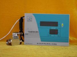 勵精【廠家供應】新型氣體質量流量儀LZR-200