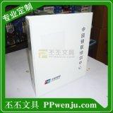 上海厂家订做布料样品册 a4布料样品册 带铁夹pp布料样品册 款式新 多插袋