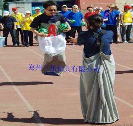 大型团队运动会举办趣味运动会袋鼠运瓜趣味......
