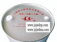 DEP增塑剂邻苯二甲酸二乙酯