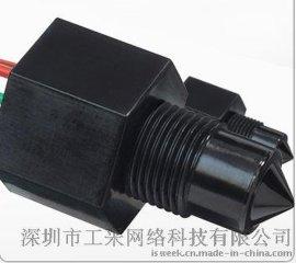 供应英国SST工业型光电液位传感器