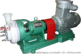 化工泵:FSB型 塑料合金泵| 塑料合金离心泵