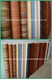 装饰纸、华丽纸、木纹纸、PU纸、油漆纸、三聚 胺木纹纸