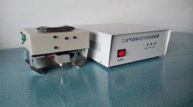 免拆卸**发动机打码机专家 小轿车发动机打码机直销