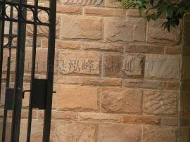河北板岩粉砂岩文化石