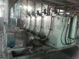 供應長城潤滑油再生淨化服務/上門過濾調和液壓油