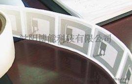沈阳博能科技 铜版纸质不干胶电子标签 rfid标签