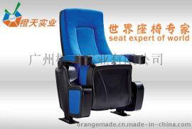 会所看台座椅,场馆固定座椅报价,会所软包固定座椅