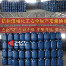 水性聚氨酯喷胶 pvc吸塑  胶水 真空吸塑胶水