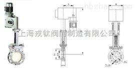 PZ273电液动刀闸阀