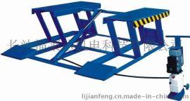 FMEC  超薄低位移动剪式举升机FL280