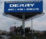 广安DERRY德利实验室空调超低温精确设计