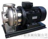 卧式不锈钢单级离心泵ZS离心泵