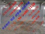 供應玻璃鋼半圓球 圓弧投影幕 硬螢幕 嵌入式投影