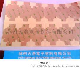 苏州吴雁电子3M麦拉胶、背胶、麦拉胶片、3M467胶圈、3M9469麦拉胶片