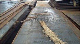 青岛NQ500钢板现货