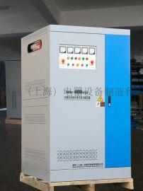 上海浙权厂家生产SBW-100KVA全自动三相稳压器 数控机床