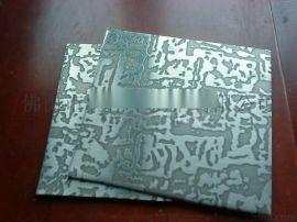 提供不锈钢板材 各种型号的不锈钢表面处理