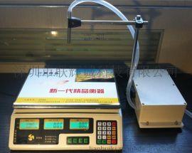 联辉诚出售LH-830B液体饮料自动定量灌装机电动定重包装机白酒牛奶植物油