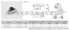 光敏三极管亿光EVERLIGHT红外线接收管PT12-21