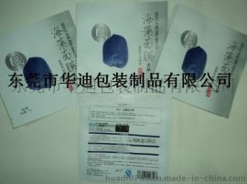 供应广州东莞深圳上海海水珍珠面膜铝箔袋包装袋