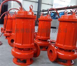 耐高温锅炉废水泵、焦化厂污水泵、供暖排污泵