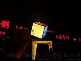 台湾晶元P8户外表贴全彩led显示屏单元板P10led户外全彩大屏幕