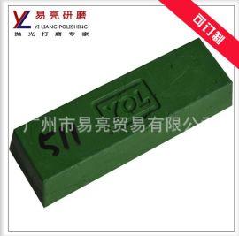 品牌Y511青腊 ,不锈钢抛光蜡 ,金属抛光膏