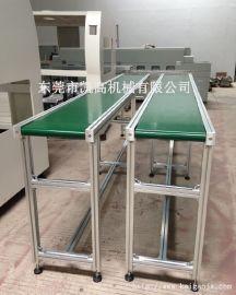 东莞设备厂家专业生产PVC皮带线/PVC皮带生产线