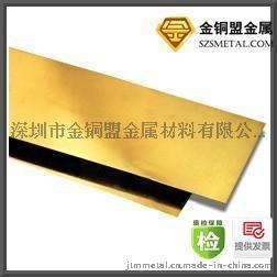 洛阳金铜盟**H62黄铜板