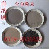 雾化银粉、高纯银粉、银粉