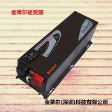 深圳kinler4000W工頻逆變器 DC24V/220V正弦波單相逆變器