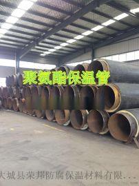 **型钢套钢保温管 钢套钢蒸汽直埋保温管