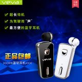 VEVA V6可伸縮藍牙耳機領夾式身歷聲4.0蘋果音樂耳機一拖二