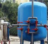 北京萊金源BYJK高溫冷凝水除鐵錳過濾器