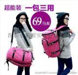 雙肩包女夏韓版大容量潮男書包學院風帆布旅遊揹包休閒雙肩旅行包