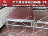 杭州鋁合金舞臺車展展覽活動禮儀慶典高檔舞臺
