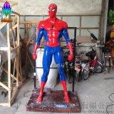中國尚雕坊Spider-ManH210CM影視人物蜘蛛俠玻璃鋼創意擺件