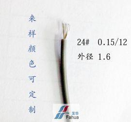 UL24#高温硅胶电线 宁波定制加工镀锡铜线