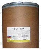 美国CORTEC品牌vpci-609防锈粉末