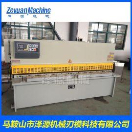 简易数控剪板机 液压剪板机 6*3200大型剪板机