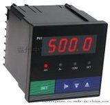数字显示器XMZ2060FD