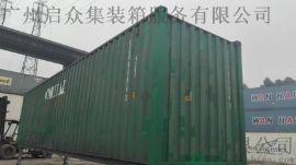 供应40尺二手集装箱
