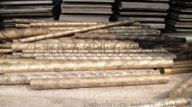 锡青铜QSn6.5-0.1板材 棒材管材