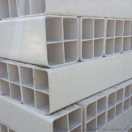 太原四孔格栅管厂家 PVC四穿线管批发