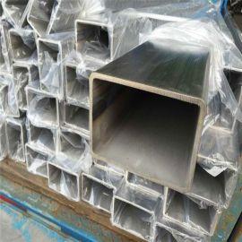 不锈钢方管201/304拉丝方管 光亮方管 焊接方管