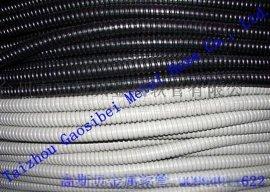 金属包塑软管Φ16Φ20Φ25Φ32包塑管蛇皮管包塑软管电线套管波纹