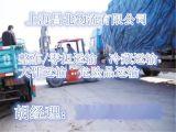 合肥到荊州物流公司15056222172