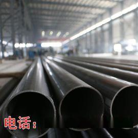 东北直销营口成和304不锈钢直缝钢管GB耐腐蚀高温化工天然气管道